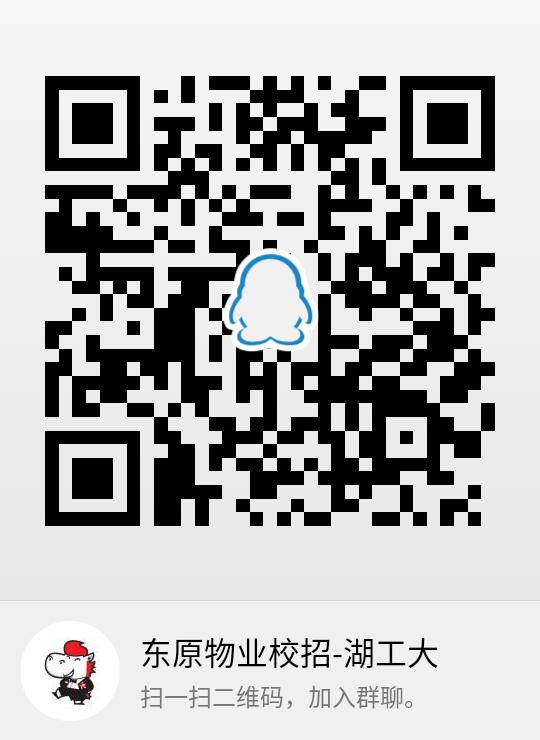 湖工大QQ群.png